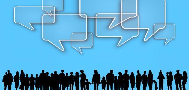 ما هي أنواع وسائل الاتصال