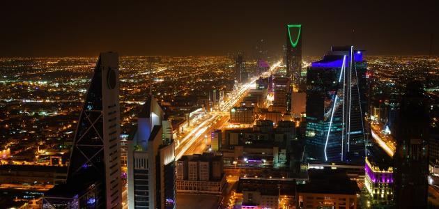 المدن في السعودية