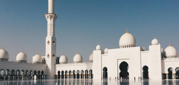 مقومات المجتمع الإسلامي