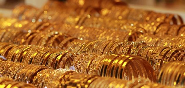 dc4cfc925 كيفية حساب زكاة الذهب عيار 21 - موضوع