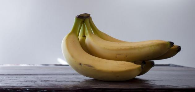 كيفية حفظ الموز