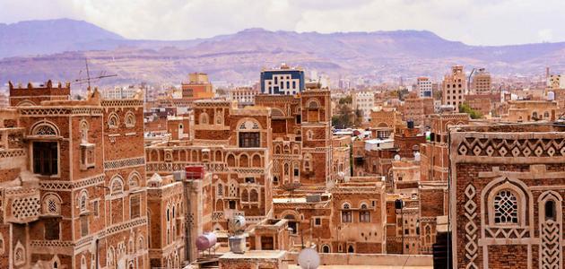 """Résultat de recherche d'images pour """"صنعاء"""""""