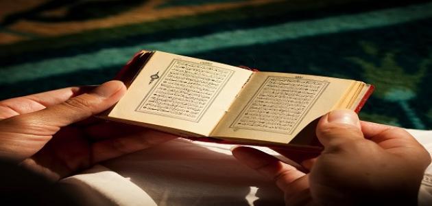 كيفية ختم القران في رمضان
