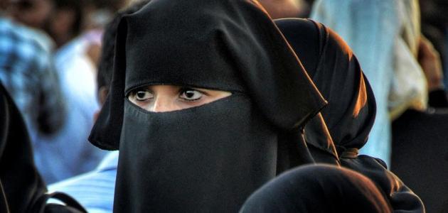 ما هي شروط لبس النقاب