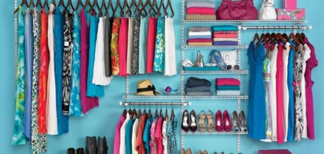 كيفية ترتيب خزانة الملابس