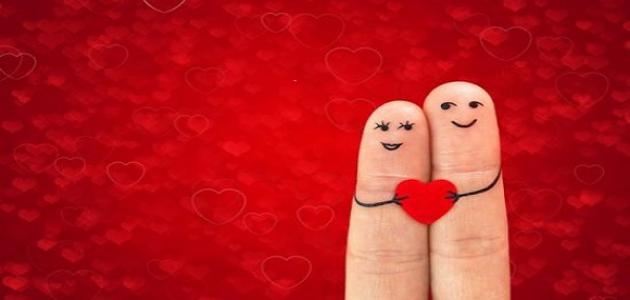 كيفية جعل الشخص يحبك