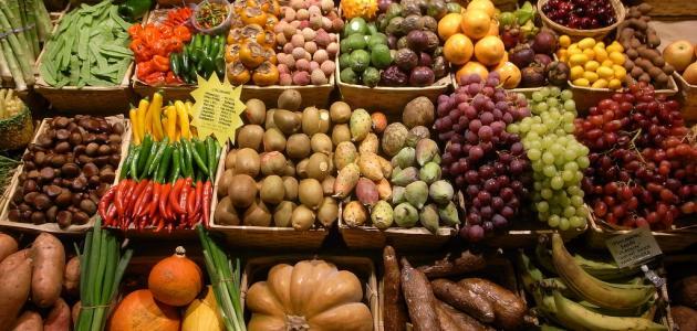 كيفية تخزين الخضار و الفواكه