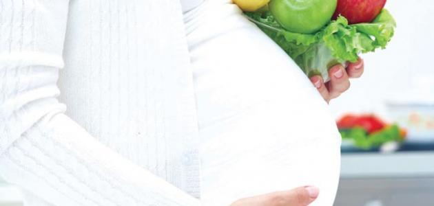 ما هي الأطعمة التي تضر بصحة الحامل