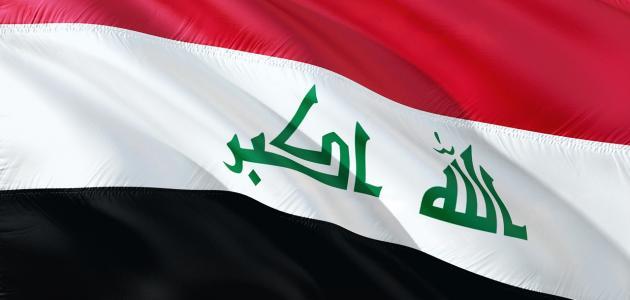 مدينة بسماية في بغداد