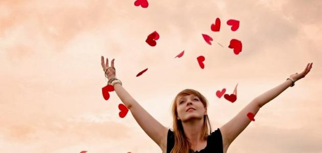 كيفية جعل الفتاة تقع في حبك
