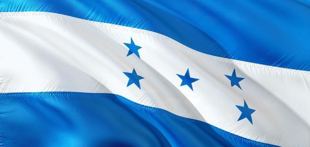 أين تقع دولة هندوراس