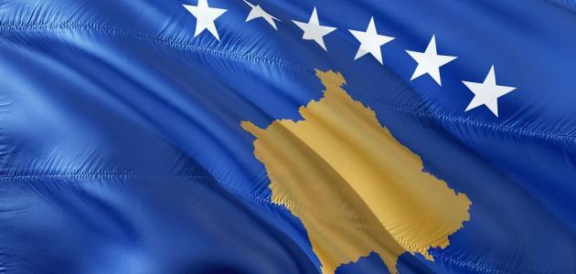 أين تقع دولة كوسوفو