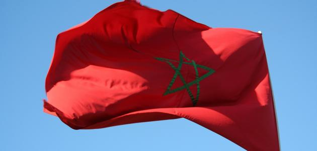 بحث حول تاريخ المغرب