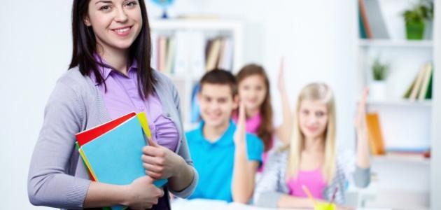 بحث عن خصائص المعلم الجيد
