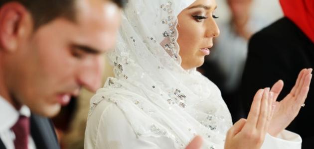 ما معنى الزواج في الإسلام
