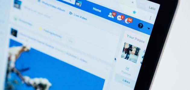 عمل حظر على الفيس بوك