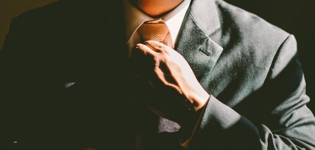 كيفية زيادة الثقة بالنفس للرجال