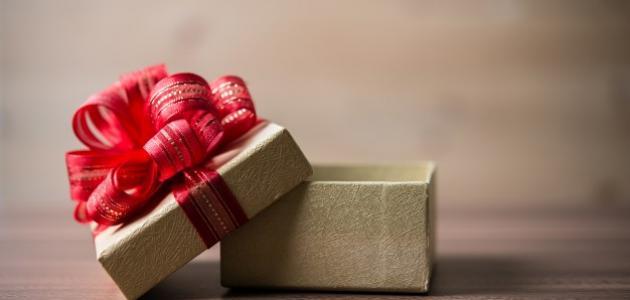 ما هي أفضل هدية لصديق