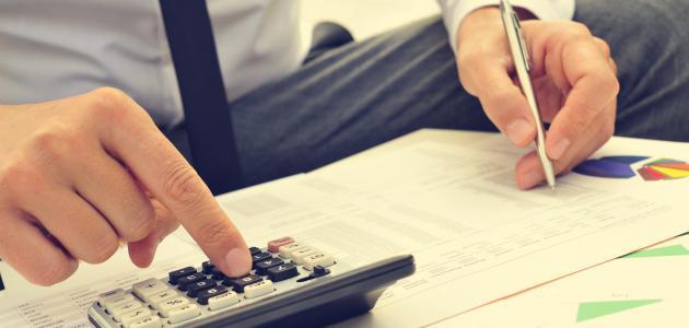 كيفية حساب الفوائد البنكية