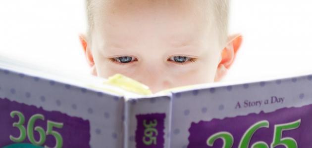 كيف نتعلم القراءة