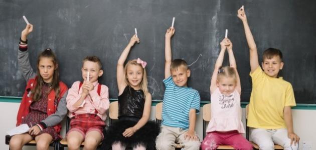 كيفية جعل الطفل يحب الدراسة