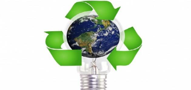طرق معالجة تلوث البيئة بالنفايات