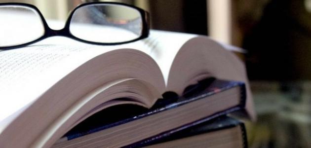 بحث عن خصائص النص الأدبي