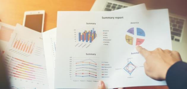 أهداف دراسة الجدوى الاقتصادية