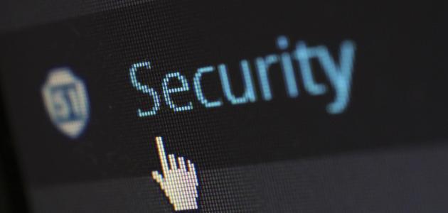 طرق حماية الحاسوب من الفيروسات