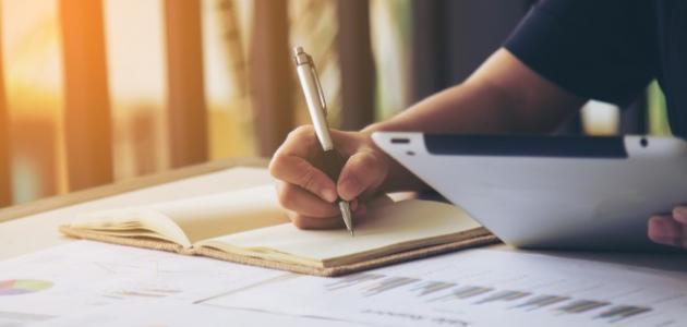 ما هي خطوات كتابة التقرير