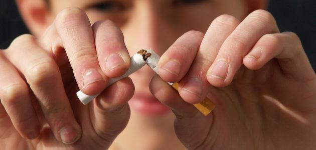 كيفية الوقاية من التدخين وعلاجه