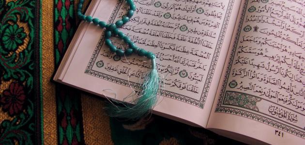 كيفية ختم وتقسيم قراءة القرآن في رمضان