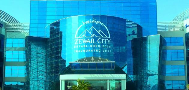 موقع مدينة زويل