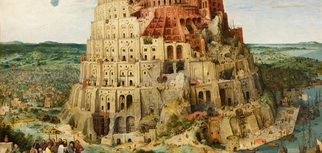 قصة مدينة بابل