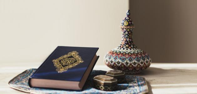 مميزات الثقافة الإسلامية عن الثقافات الأخرى