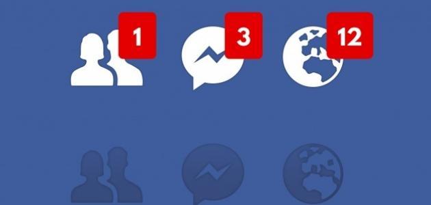 كيفية إزالة صديق من الفيس بوك