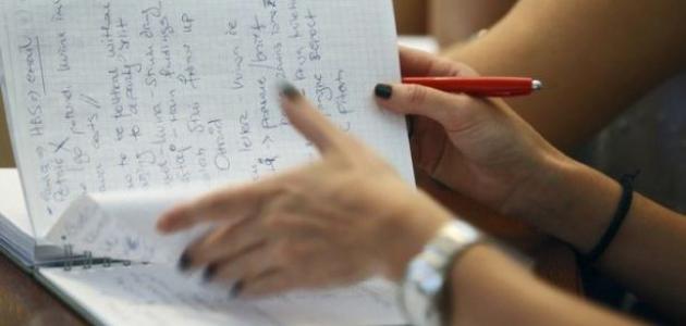كيفية حفظ الدروس بطريقة سهلة