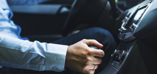 كيف تتعلم سياقة السيارة