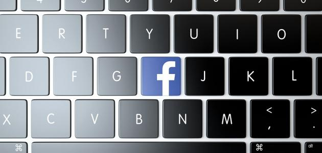 كيفية رفع فيديو على الفيس بوك