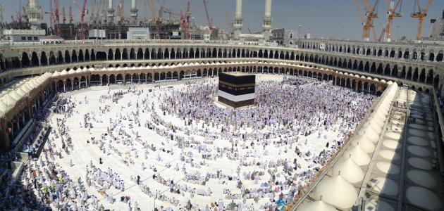 حديث الرسول عن مكة
