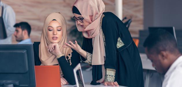 حكم عمل المرأة في الإسلام