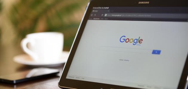 مميزات متصفح جوجل