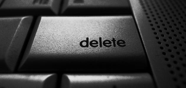 كيفية حذف البرامج