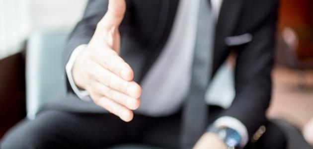 مهارات التفاوض وحل المشكلات