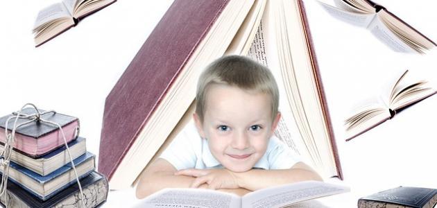 ما هي صفات الطفل الذكي