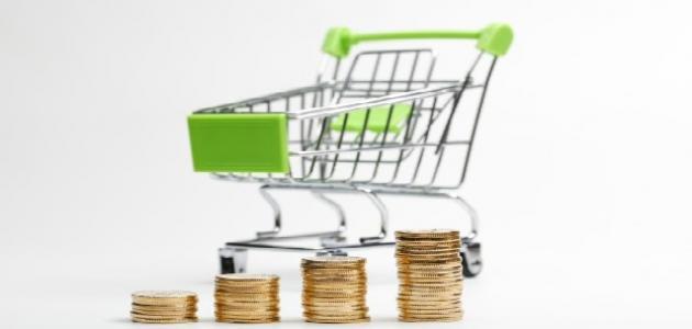 بحث عن ثقافة المستهلك