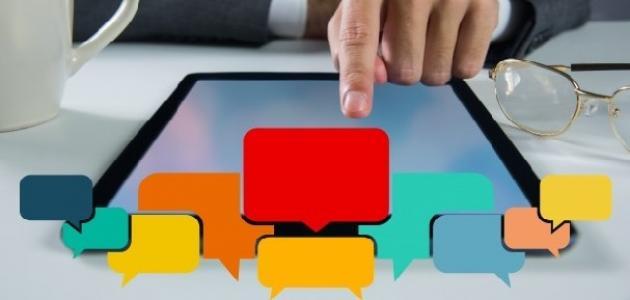 مفهوم ثقافة الحوار