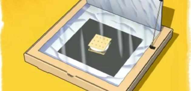 كيفية صنع فرن شمسي