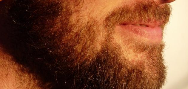علاج تساقط شعر الذقن