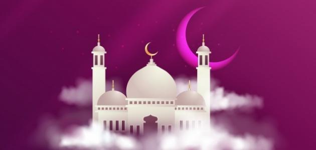 حديث شريف عن شهر رمضان